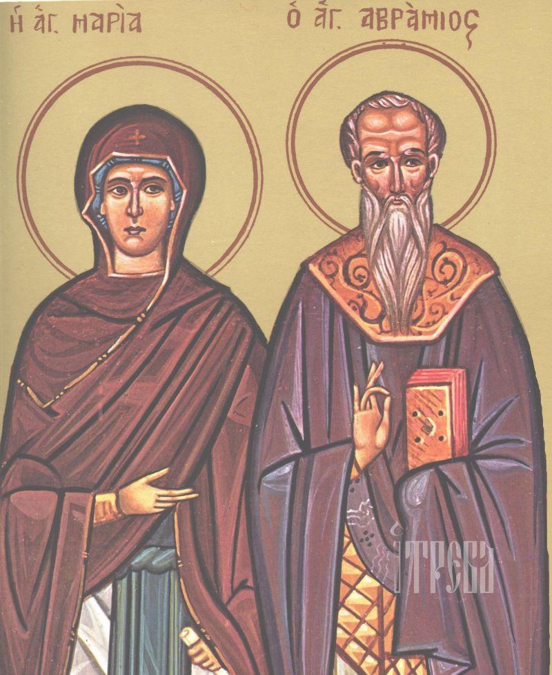 Картинки по запросу Преподобный Авраамий Затворник и блаженная Мария