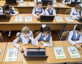 Интересные школы Москвы Москва Полезная информация